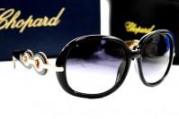 Chopard SCH 801 c1